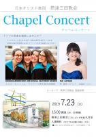 Japan-Tournee Konzert in der Kirche, Sanda