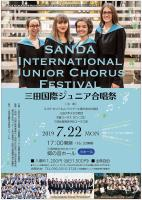 Japan-Tournee SANDA International Junior Chorus Festival